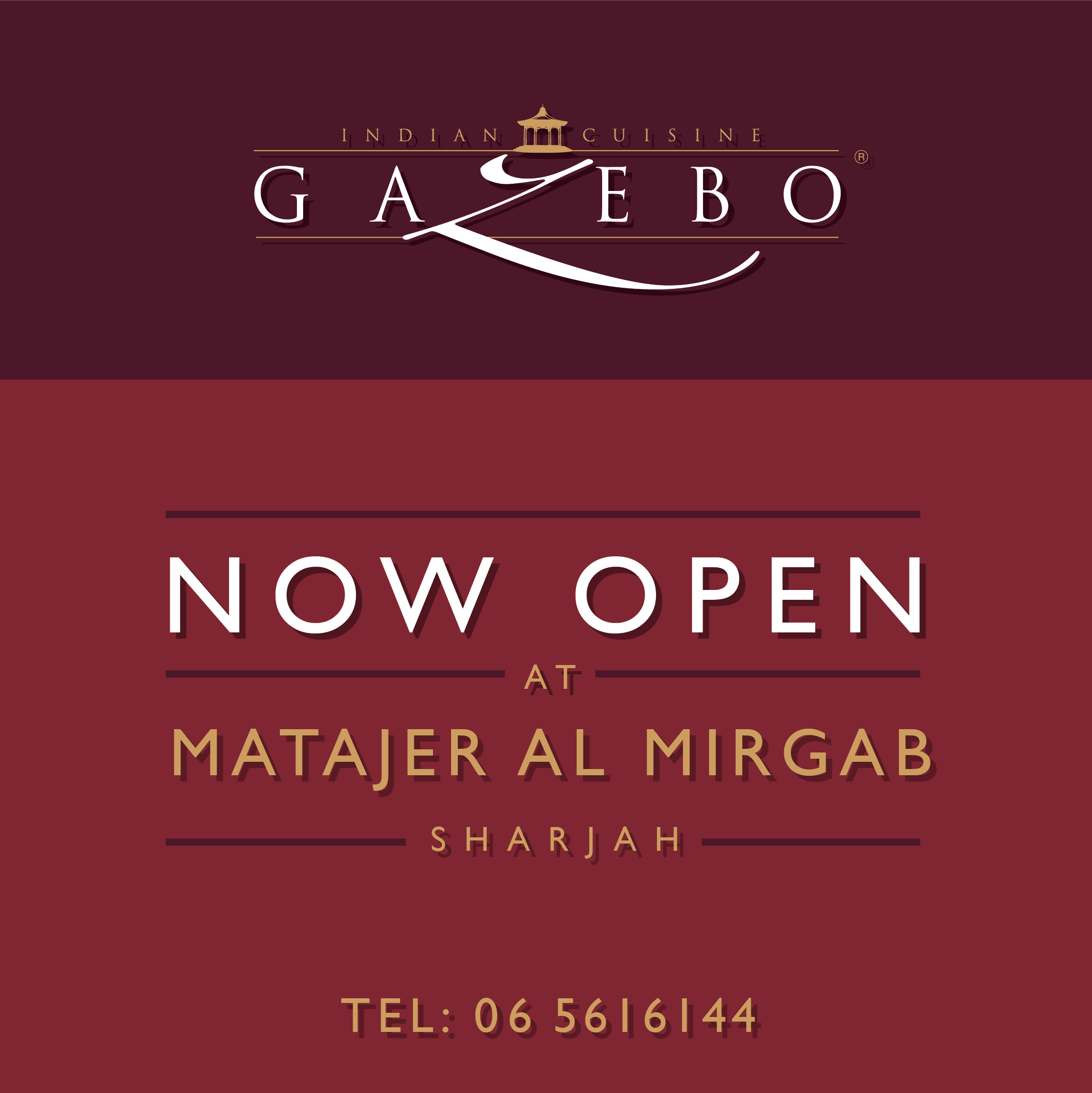 Gazebo Now open at Matager al mirgab